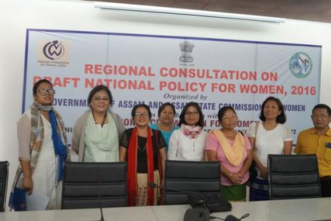Regional Consultation on Draft National Policy for Women, 2016